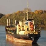 СМИ: «В Ливии 14 украинцев с задержанного танкера предстали перед судом»