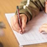 Новые требования оценивания учащихся начальных классов