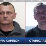 Порошенко дал МИД и СБУ поручение освободить политзаключенных Карпюка и Клиха