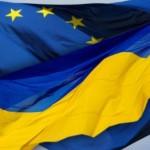 ЕС ОДОБРИЛ САНКЦИИ ПРОТИВ РЕЖИМА ЯНУКОВИЧА