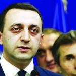 В Грузии новый премьер – 31-летний Гарибашвили