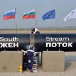 Болгария демонтировала трубы «Южного потока»