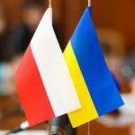 «Просим простить обиды, нанесенные нашим братьям украинцам польскими руками»