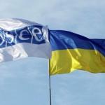Парламентская ассамблея ОБСЕ признала Россию военным агрессором