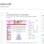 Галлерз.ру — Блог обзоров