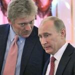 Россия обвинила участников встречи в Милане в полном непонимании