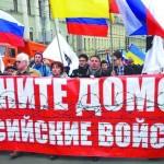 «Украине — мир!», «России — свободу!», «Путину — тюрьму!»требовали десятки тысяч россиян