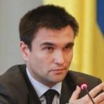 Климкин: «Нормандскую встречу 21 января могут отменить»