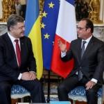 Порошенко прибыл в Елисейский дворец для встречи с французским коллегой Фрасуа Олландом