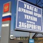 МВД: «Задержанные в России украинцы были жертвами, а не преступниками»