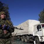 НАТО: «в Течение последних месяцев Россия передала боевикам более тысячи единиц тяжелого оружия»