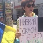 Москвичи митинговали возле метро против войны с Украиной